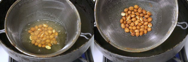 frying peanuts
