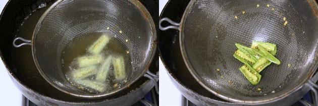 चिवड़ा बनाने की विधि (Chivda Namkeen Recipe in Hindi), पोहा चिवड़ा नमकीन