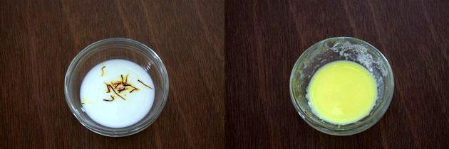 Peda Recipe | How to make doodh peda or milk peda