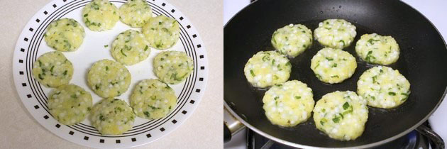 Sabudana tikki recipe   How to make sabudana tikki or cutlet