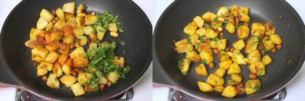 Vrat ke aloo chaat recipe | Aloo chaat recipe for fasting