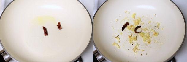 Lobia recipe | Lobia masala recipe | Punjabi lobia curry recipe