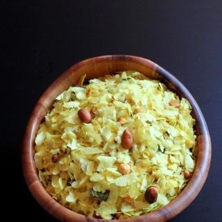 Poha chivda recipe (Roasted poha chivda)