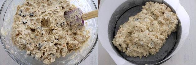 Eggless fruit cake recipe | How to make eggless christmas fruit cake