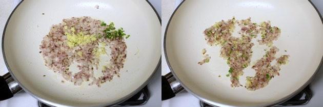 Kala chana recipe | Kala chana masala | Punjabi kala chana recipe