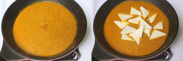 Shahi paneer recipe, Restaurant style   Punjabi shahi paneer recipe