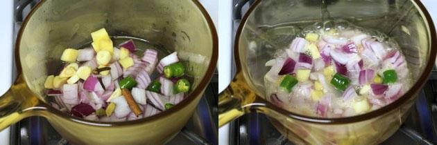 Shahi paneer recipe, Restaurant style | Punjabi shahi paneer recipe