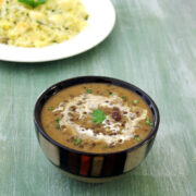 Dal Makhani recipe, Restaurant style | How to make dal makhani