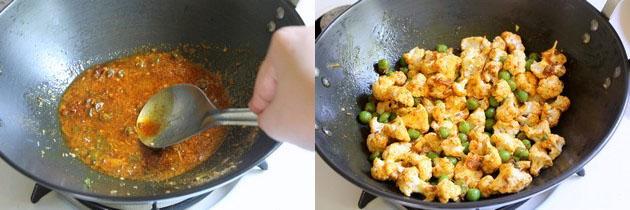 Gobi Matar Recipe | Gobi matar ki sabzi | Cauliflower peas masala