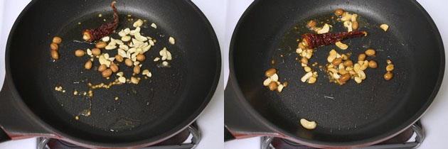 Lemon rice recipe   Chitrannam recipe   South Indian lemon rice