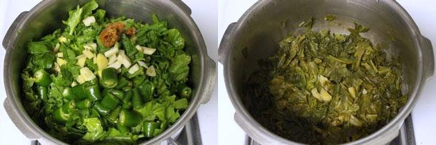 Sarson ka saag recipe | How to make sarson ka saag