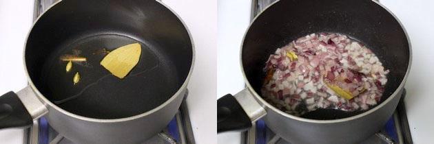 Corn rice recipe | How to make sweet corn rice