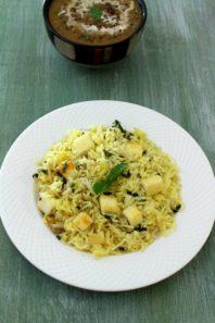 Paneer pulao recipe |Paneer pulav | How to make paneer pulao