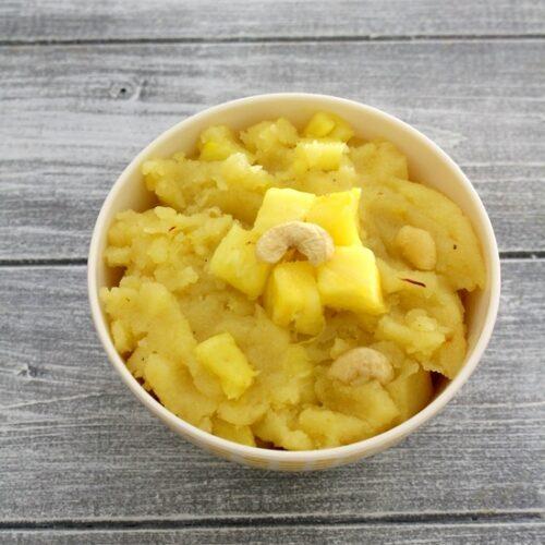 Pineapple halwa recipe | Pineapple sheera recipe