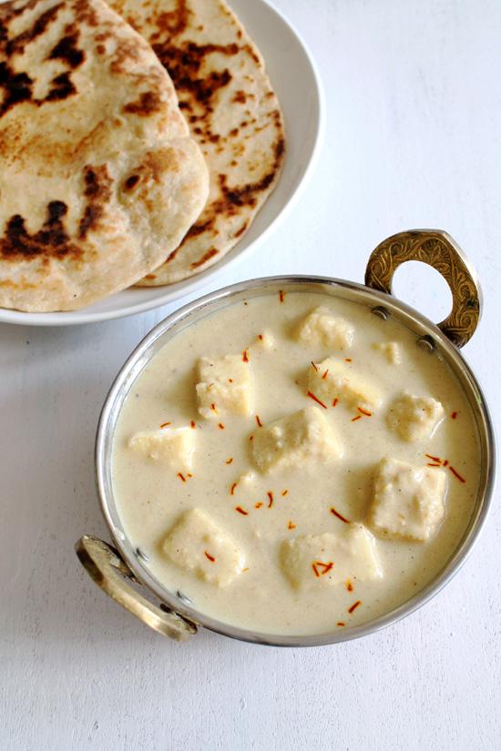 Shahi Paneer Recipe | How to make shahi paneer (paneer in white gravy)
