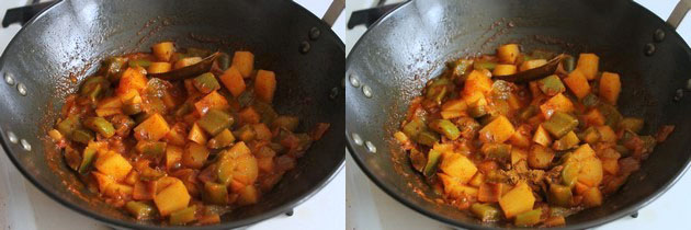 Aloo shimla mirch recipe | Aloo capsicum fry recipe