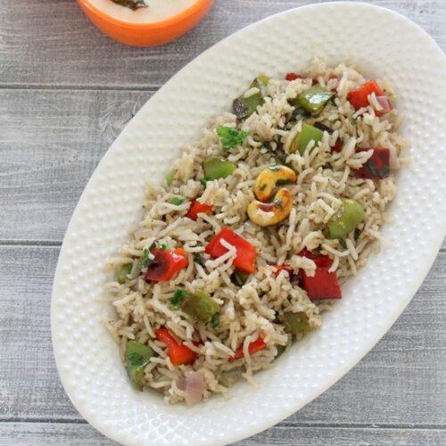 Capsicum pulao recipe | How to make capsicum pulao or pulav