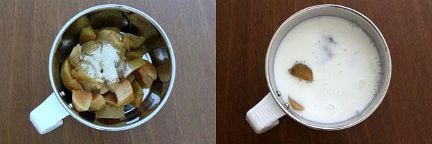 Chikoo milkshake recipe | How to make chikoo milkshake