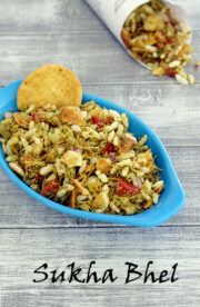 Sukha bhel recipe (Dry bhel recipe ), How to make sukha bhel puri