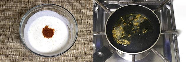 Plain raita recipe (Tadka Raita)   How to make plain raita