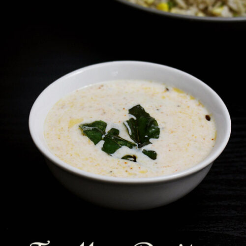 Plain raita recipe (Tadka Raita) | How to make plain raita