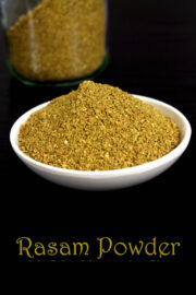 Rasam powder recipe | How to make rasam powder (podi)