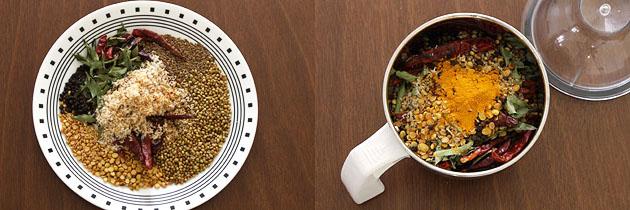 Sambar powder recipe | How to make Sambar masala/podi