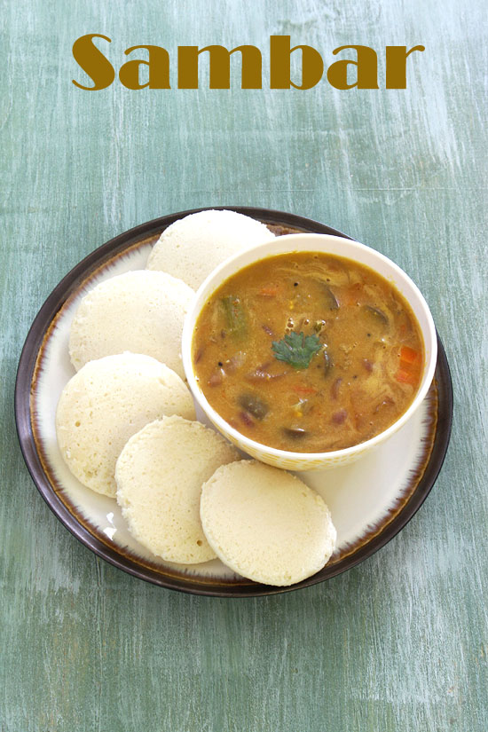 Sambar recipe (How to make sambar), South Indian vegetable