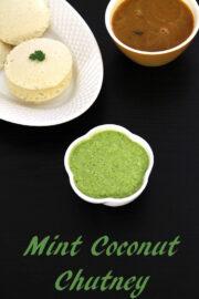 Pudina coconut chutney recipe (Mint coconut chutney), pudina pachadi