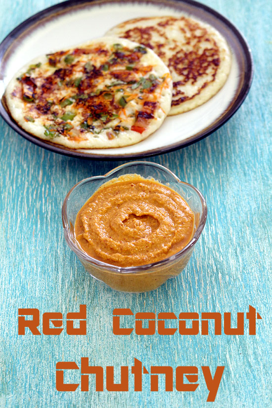 Red coconut chutney recipe (Kerala style red coconut chutney recipe)