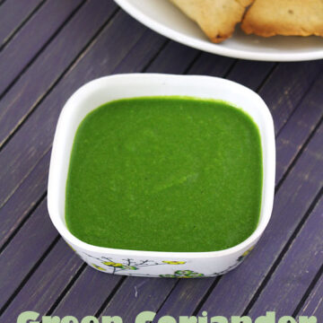 Coriander chutney recipe (How to make coriander chutney), Cilantro chutney