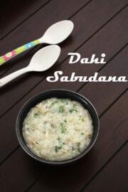 Dahi sabudana recipe (How to make dahi sabudana for vrat, upvas)