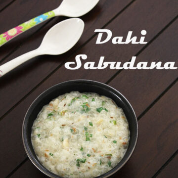 Dahi sabudana recipe (How to make dahi sabudana for vrat, upvas)