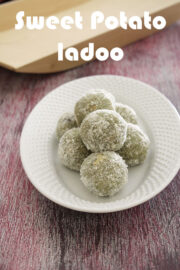 Sweet potato ladoo recipe (Shakkarkand ke laddu recipe)