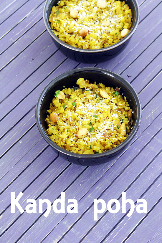 Kanda poha recipe (How to make kanda poha), onion poha recipe