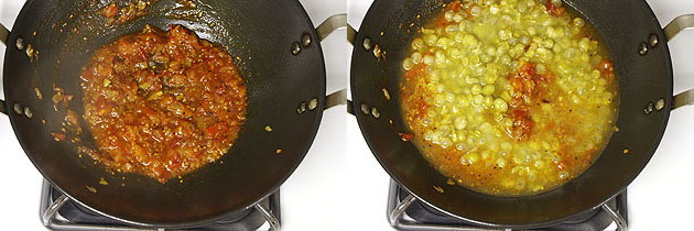 Ragda pani puri recipe (How to make pani puri recipe with ragda)