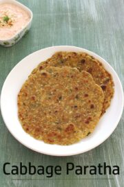 Cabbage paratha recipe (How to make cabbage paratha recipe)
