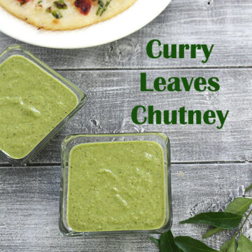 Curry leaves chutney recipe (How to make curry leaves chutney recipe)