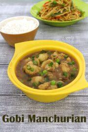 Gobi manchurian gravy recipe (How to make gobi manchurian gravy)