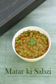 Matar ki sabzi recipe (Green peas sabzi recipe), How to make matar sabzi