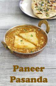 Paneer pasanda recipe (How to make paneer pasanda recipe)