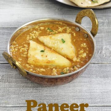 Paneer pasanda recipe (How to make paneer pasanda recipe)