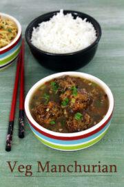 Veg manchurian recipe (How to make vegetable manchurian gravy recipe)