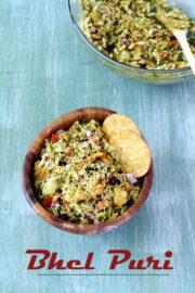 Bhel puri recipe (How to make bhel puri), Mumbai bhel recipe