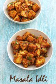 Masala Idli Recipe (Using leftover idlis), How to Make Masala Idli Recipe