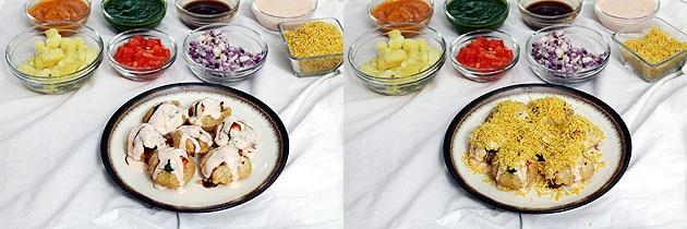 Dahi Batata Puri Recipe (How to make Dahi Batata Puri Chaat Recipe), Dahi Puri