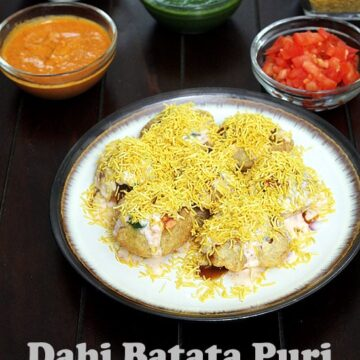 Dahi Batata Puri Recipe (How to make Dahi Batata Puri Chaat Recipe), Dahi Puri