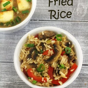 Mushroom Fried Rice Recipe (How to make Mushroom Fried Rice Recipe)