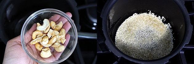 Paal Payasam Recipe (How to make Paal Payasam Recipe)