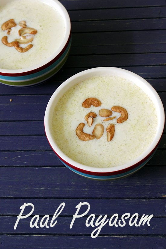 Paal Payasam Recipe (How to make Paal Payasam Recipe)